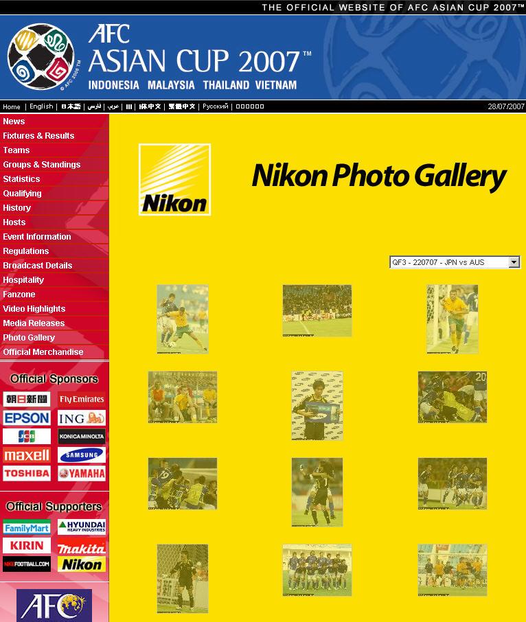 ASIACUPサイト.jpg