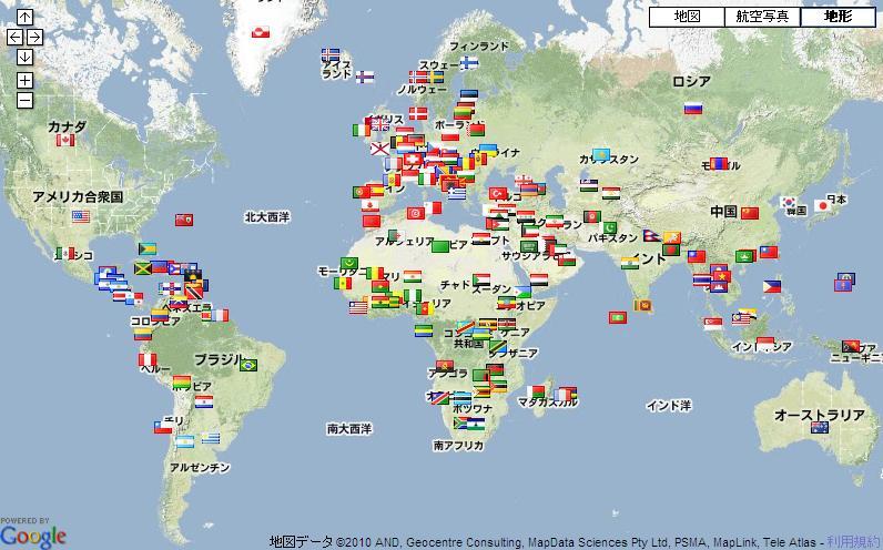 Flag Counter_100818.JPG