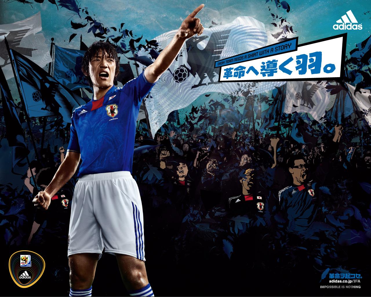 日本代表 10 11年adidas新ユニフォーム ホームモデル 遂に発表 Football Shirts Voltage Com サッカー各国代表 クラブユニフォーム
