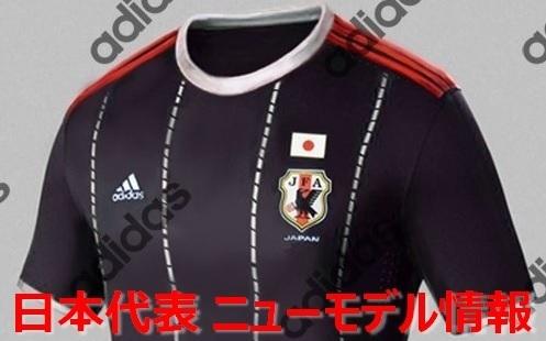 Japan-2018-banner-2.jpg