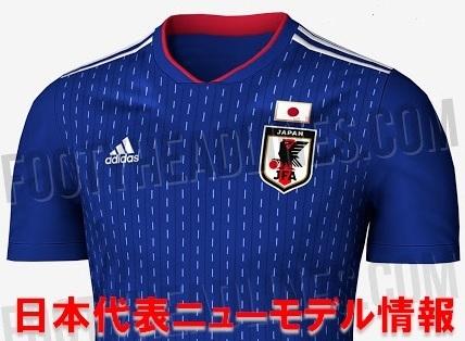 Japan-2018-banner-3.jpg