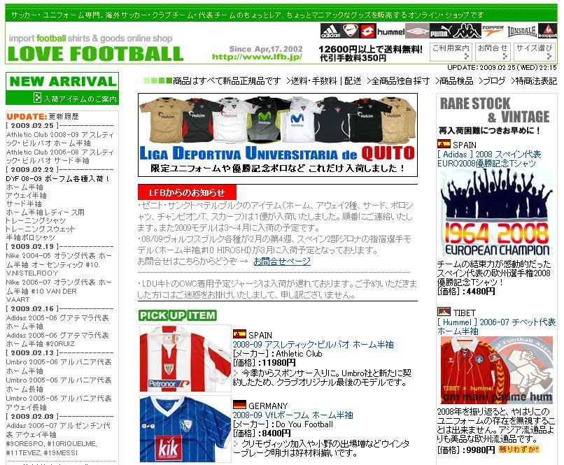LOVE FOOTBALL.JPG
