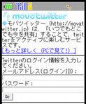 Movatwi_login.jpg