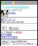 Movatwi_top_a.jpg