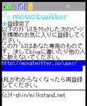 Movatwi_toplink.jpg