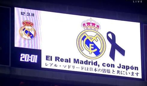 Prayfortohoku_Real_Madrid.JPG