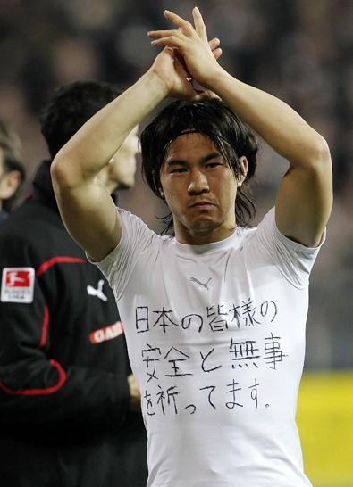 Prayfortohoku_Shinji_Okazaki.JPG
