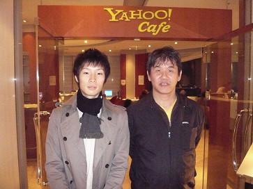 Yahoo! Cafe=20081215.jpg