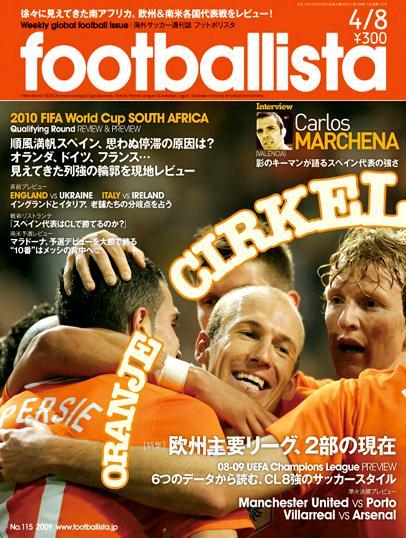 footballista-090408.JPG