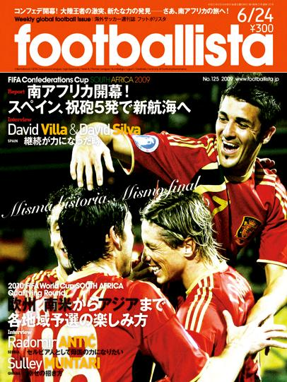 footballista-090624.JPG