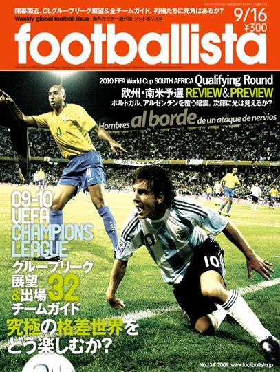 footballista-090916.JPG