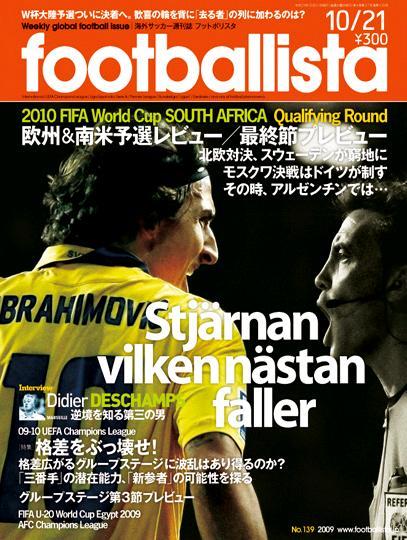 footballista-091021.JPG