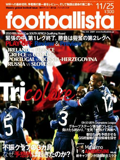 footballista-091125.JPG