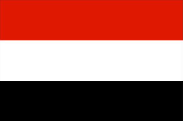 yemen_flag.jpg