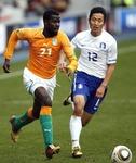 100303-Ivory Coast-0-2-South Korea.JPG