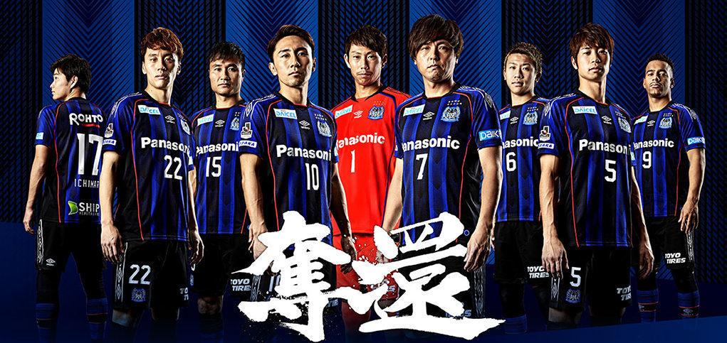18GambaOsaka-1021x483.jpg