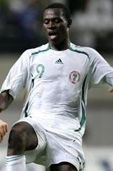 4CAF-Nigeria-A白.JPG