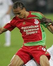 7CLUB-Lokomotiv Moscow-0708H赤.jpg