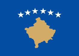 コソボ国旗2008.png