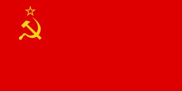 ソビエト連邦国旗.png