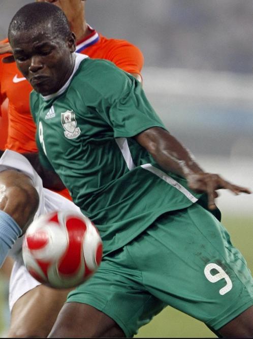 ナイジェリア08adidasOG緑緑緑-アップ.JPG