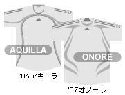 アキーラ&オノーレ.jpg