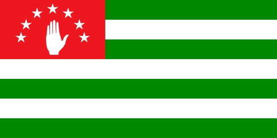 アブハジア国旗.png