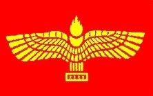 アラモス国旗.jpg