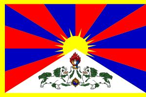チベット国旗.png