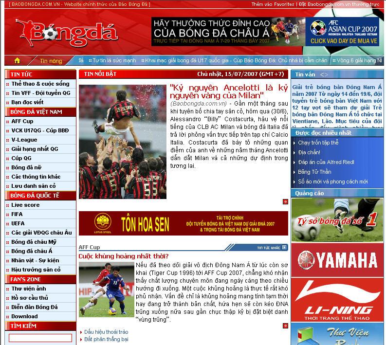 ベトナムサッカーサイト.jpg