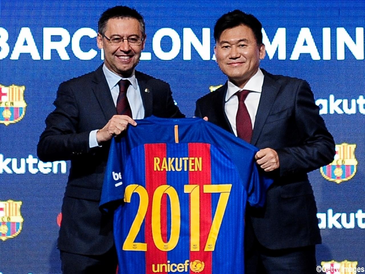 Barcelona-Rakuten-deal-2.jpg