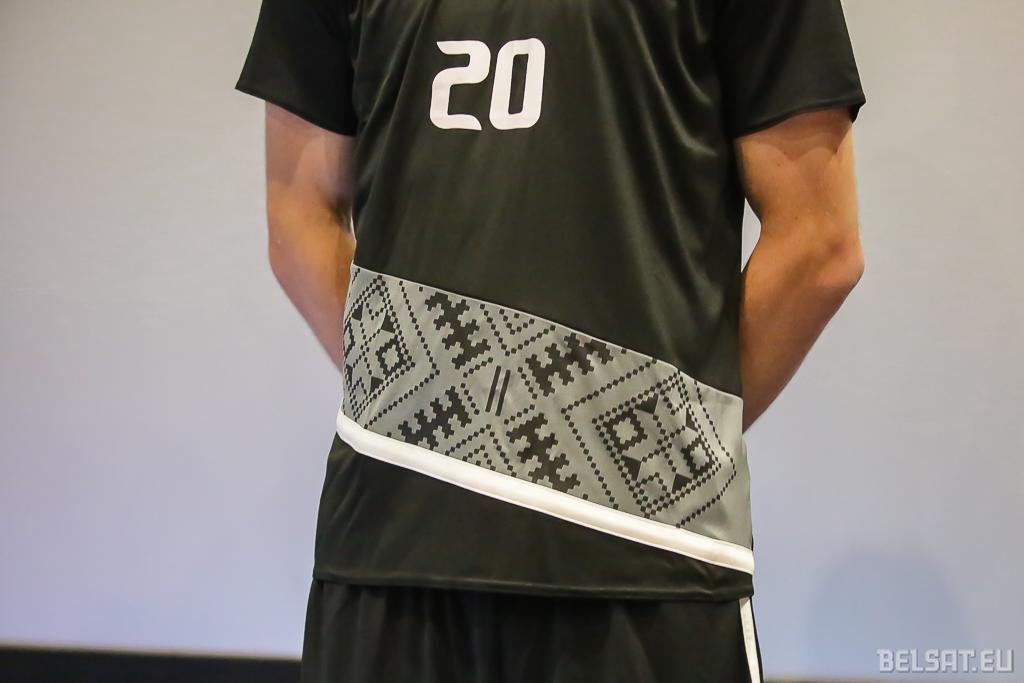 Belarus-2016-17-adidas-new-home-kit-11.jpg