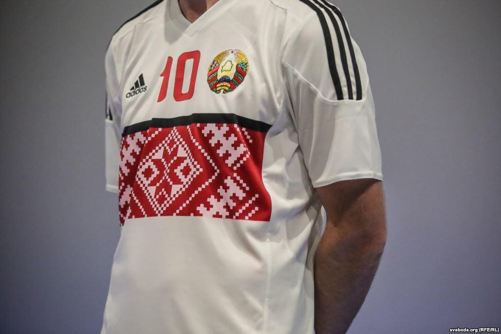 Belarus-2016-17-adidas-new-home-kit-2.jpg