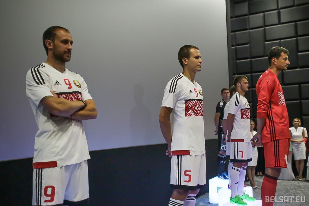 Belarus-2016-17-adidas-new-home-kit-9.jpg