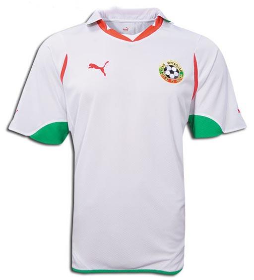 Bulgaria-10-11-PUMA-home-shirt.JPG