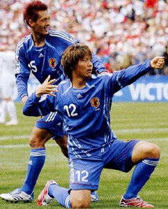 日本06-07adidasU20青青青-歓喜2.JPG