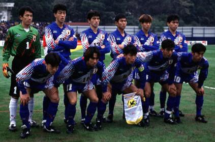 日本94-95asics青青青-集合.jpg