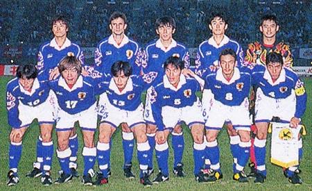 日本98asicsトルシエ青白青-集合.JPG