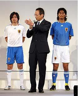 日本代表発表1.jpg