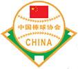 China-2013-WBC-logo.jpg
