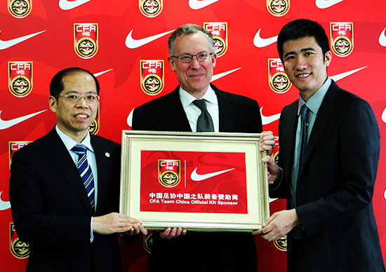 China-2015-NIKE-new-kit-1.jpg