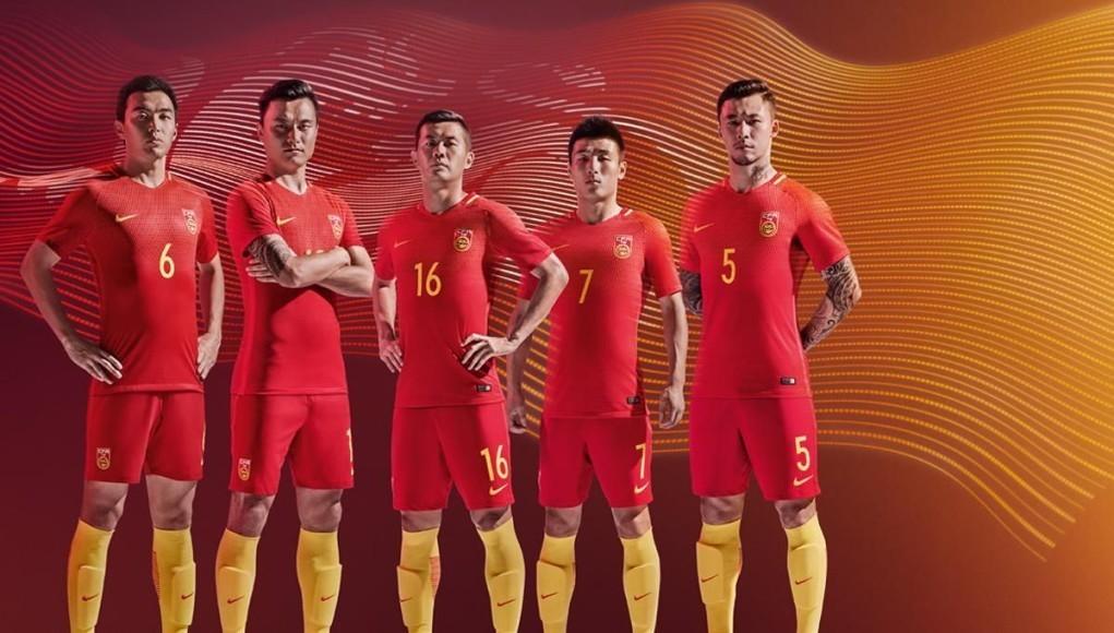 China-PR-2016-17-NIKE-new-home-kit-1.jpg
