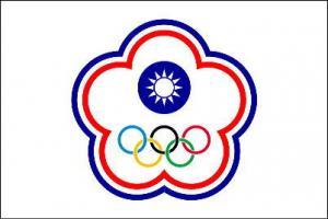 Chinese Taipei-flag.jpg