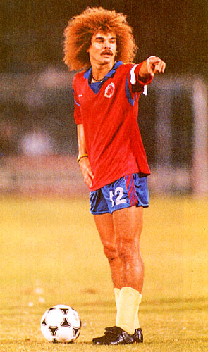 Colombia-89-adidas-uniform-red-blue-yellow.JPG