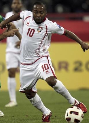 D3-UAE-errea-home.JPG