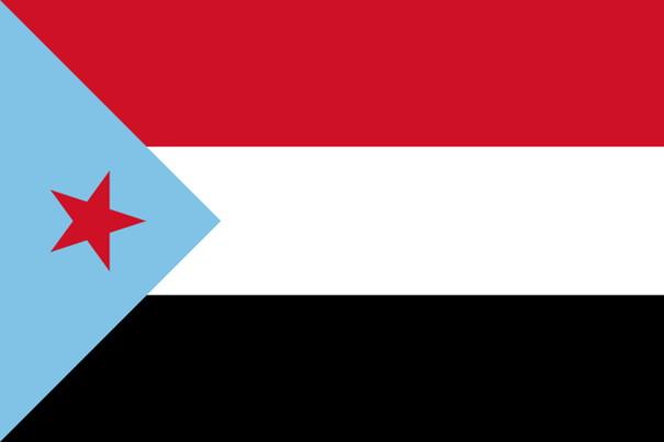 南イエメン_国旗.jpg