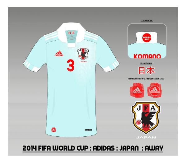 日本代表-2014-新ユニフォーム-デザイン画-adidas-away-1.jpg