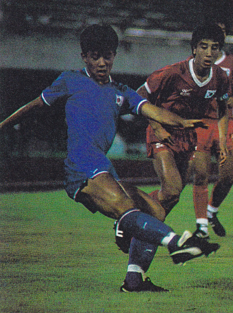日本代表-85-86-PUMA-away-kit-blue-blue-blue.jpg