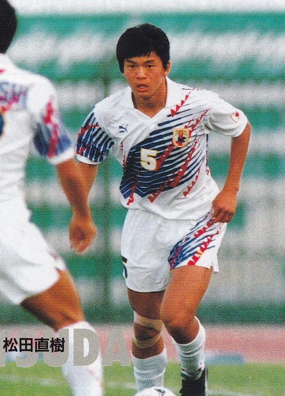 日本代表-95-PUMA-U20-white-white-white-松田直樹.jpg