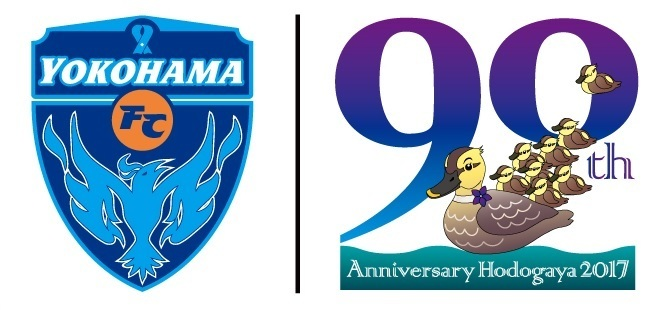 横浜FC-2017-Soccer-Junky-保土ケ谷区制90周年記念-ロゴ.jpg